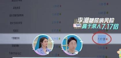 """李湘減肥見效太快? 與王嶽倫現身機場突變""""紙片人""""-圖3"""
