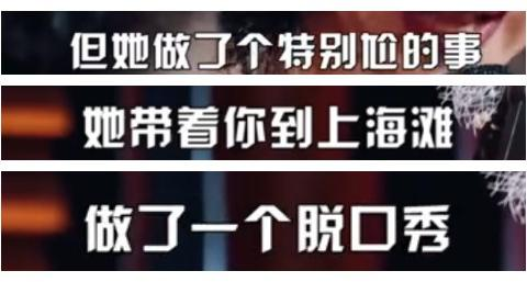 金星參加《火星情報局》, 吐槽謝娜主持尷尬, 楊迪被嚇到摔倒-圖9