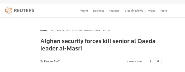 阿富汗宣佈擊斃基地組織高級頭目 據信為二號人物-圖1