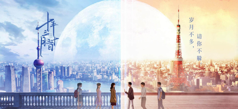窦骁古力娜扎合作新剧《十年三月三十日》, 你期待这对高颜值CP吗?
