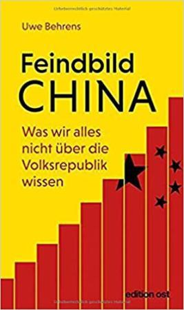 """德國""""供應鏈法""""無果而終 涉疆謊言再被無情痛擊-圖3"""