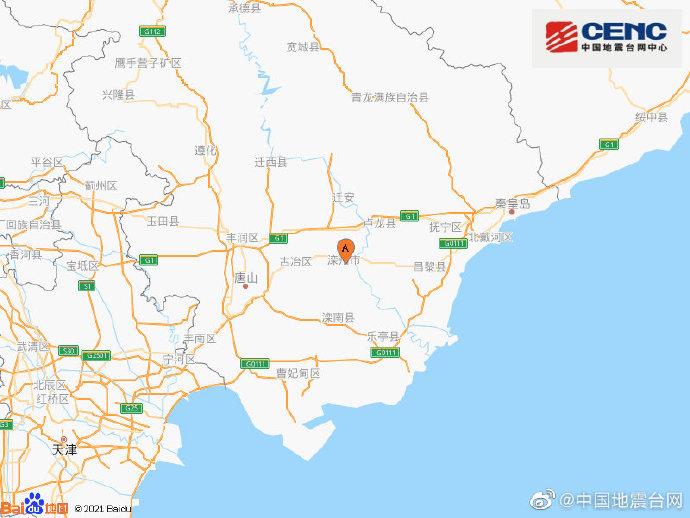 河北唐山發生4.3級地震 網友: 京津有震感-圖2