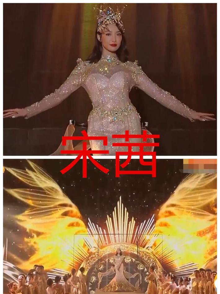 """歷屆金鷹女神""""翅膀""""都是特效, 唯獨劉詩詩與眾不同, 太有排面!-圖1"""