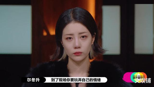 《演員》從忘詞到哭泣, 李溪芮仍然堅持自己就是顧裡, 趙薇: 矯情-圖8