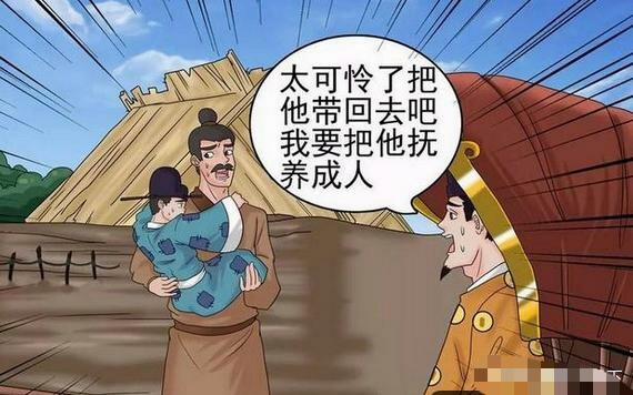 搞笑漫畫: 老杜略施小計, 奪得瞭義父全部財產-圖1