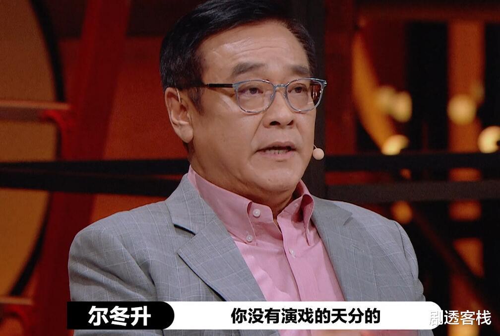 陳宥維又來毀經典瞭, 演的《甄嬛傳》果郡王, 讓李成儒哈哈大笑!-圖4