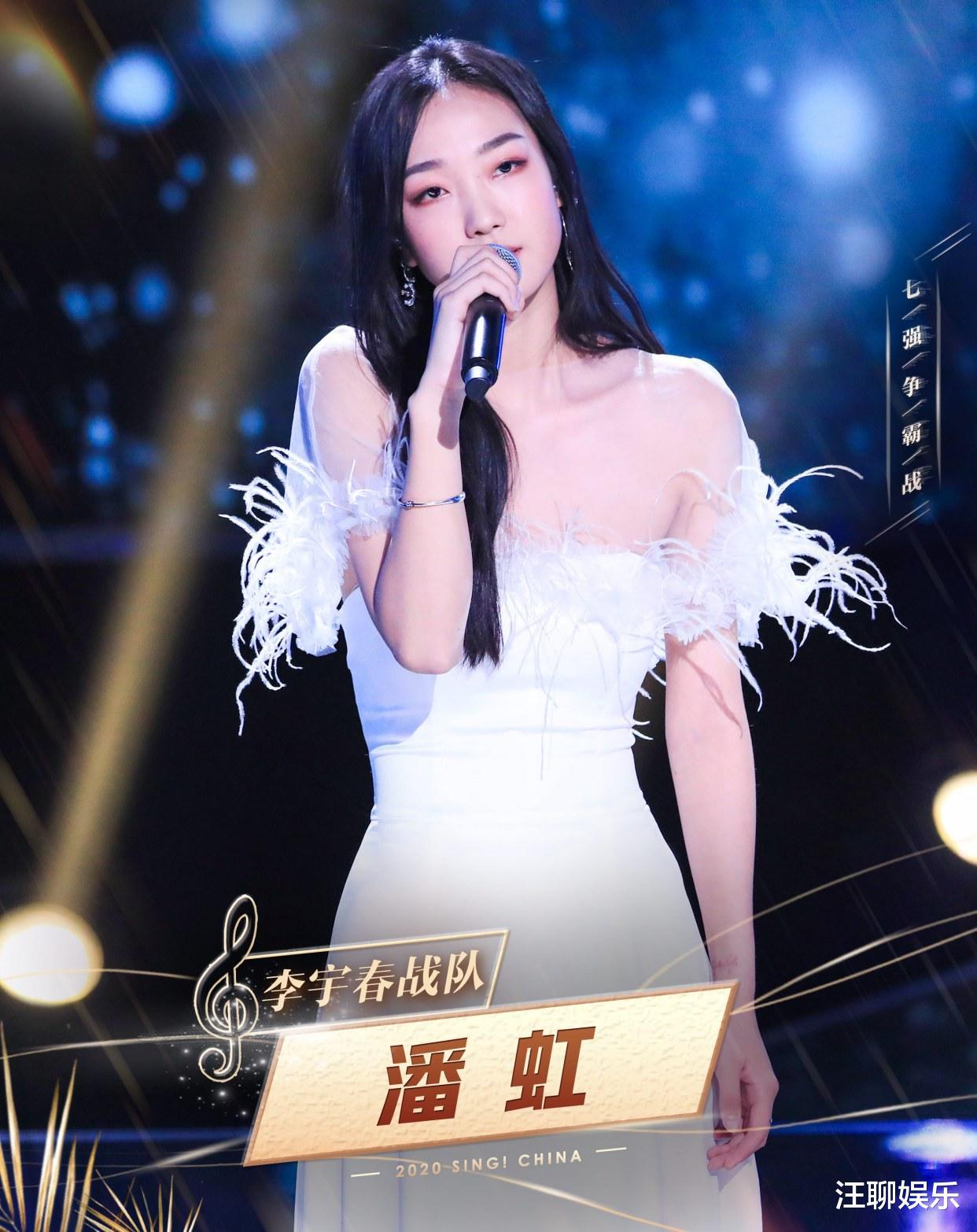 《中國好聲音》七強賽: 單依純再次登頂, 但真正的對手也浮出水面-圖7