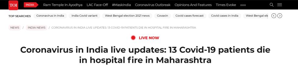 印度一醫院突發火災 13名新冠患者喪命-圖1