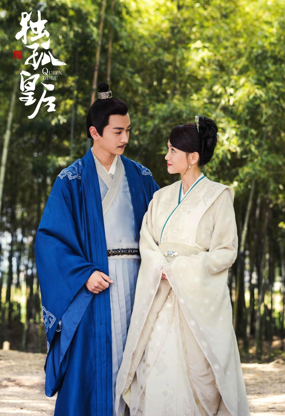 陈乔恩陈晓的 独孤皇后 定档年末播出, 湖南卫视未拿到版权