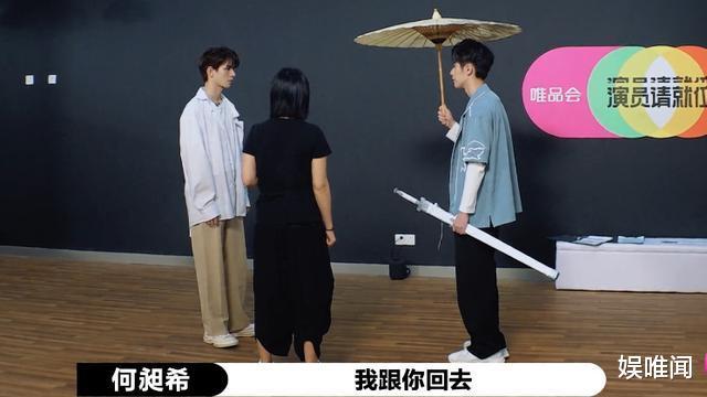 《演員請就位2》第三期人氣榜, 李溪芮進入前八, 曹駿排名令人信服-圖2