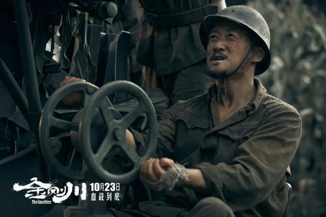 吳京新片破評分紀錄,成近十年口碑最好電影,劍指50億票房-圖1