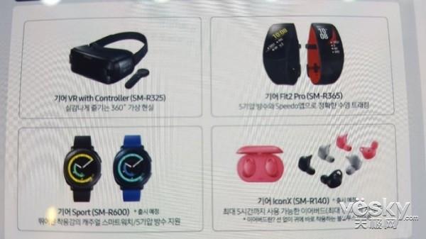 三星Gear Sport宣传材料曝光: 支持5 ATM防水
