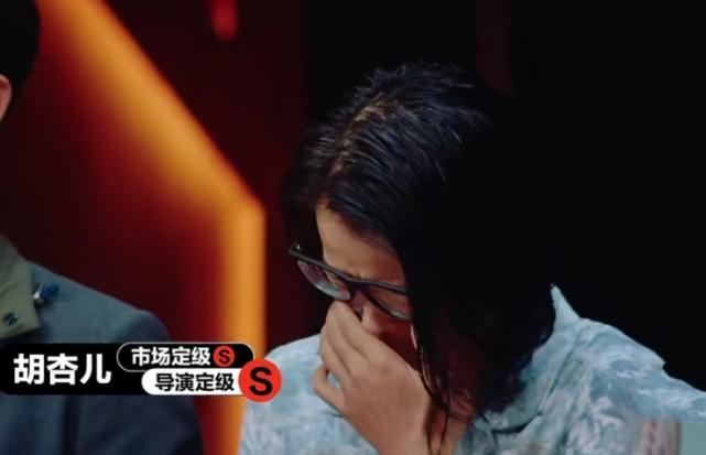 爾冬升把最後一張S卡給瞭她, 李溪芮崩潰大哭, 直呼不公平-圖5