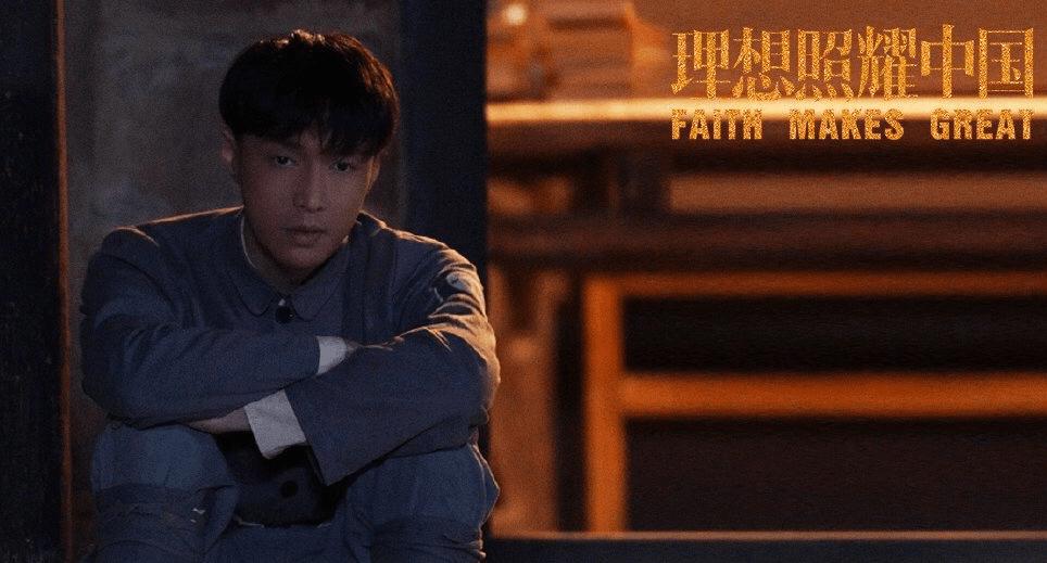 張藝興新劇開播, 情緒爆發哭到失聲, 王俊凱顏值大跌演技卻被認可-圖4