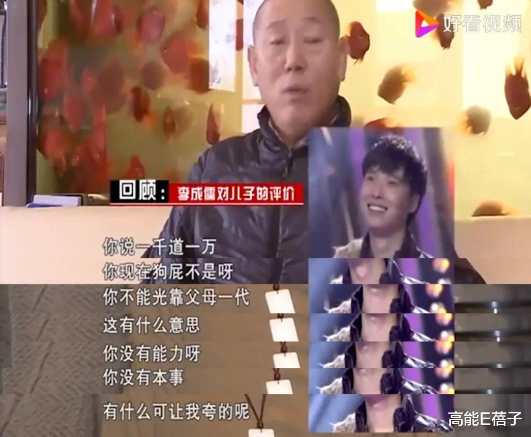 """爾冬升懟楊志剛: 貴圈""""天龍人""""與打工人, 從來都不平等-圖71"""