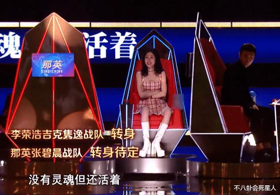 """一代臺灣歌王, 如今淪落為《好聲音》學員, """"手下敗將""""成瞭他導師-圖7"""