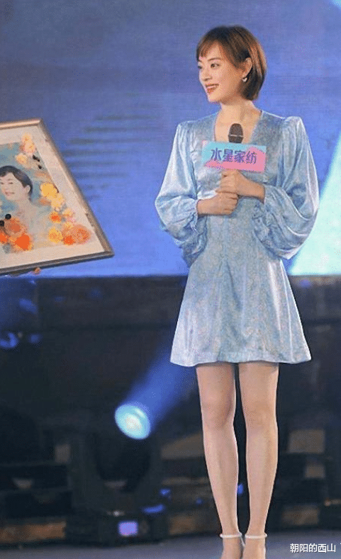 """孫儷美出新高度, 身穿一襲藍色""""碎花裙"""", 氣質好驚艷-圖4"""