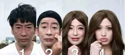 化妆前和化妆后有多大差别? 网友: 我就服最后一个 5