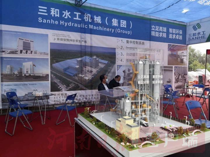 """2020年(第73屆)全國建築機械及礦山機械交易會在""""中國建築機械之鄉""""滎陽舉辦-圖5"""