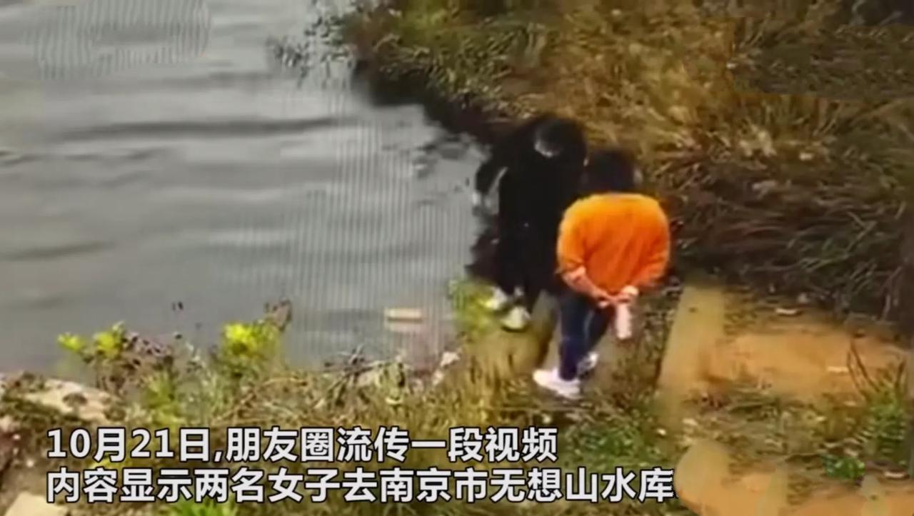 女子將同伴推落水庫,兩人均溺亡-圖1