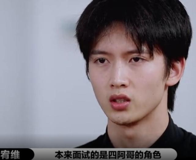 演員2: 陳宥維毀夜華, 再演砸果郡王, 陳凱歌: 怎麼進的《延禧攻略》-圖7