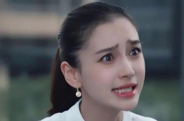 """40歲""""江玉燕""""復出, 楊穎尷尬瞭, 網友: 盜版果真沒有正版好看-圖1"""