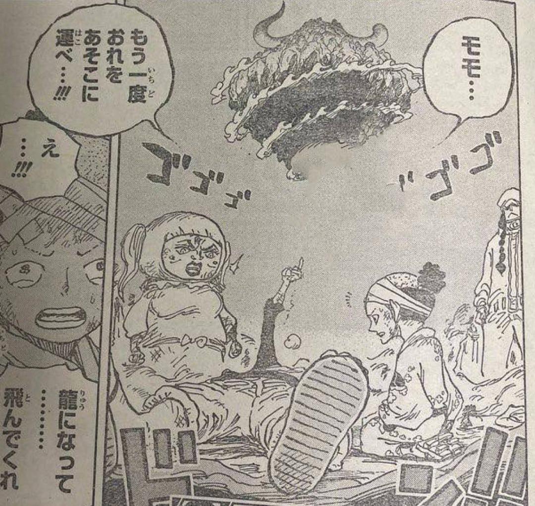 """海賊王1020話圖解: 凱多與大和""""對波"""", 束胸裝黑瑪利亞激鬥羅賓-圖9"""