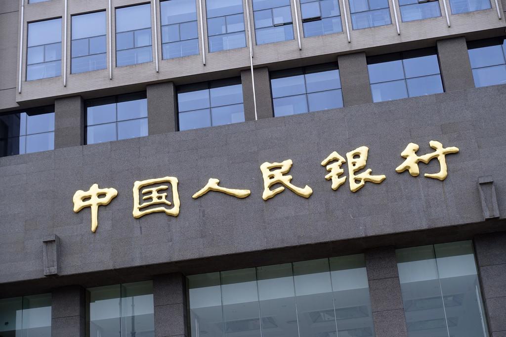 """中國央行被評為""""最環保央行"""" 得到""""及格分""""的就這麼幾所-圖1"""