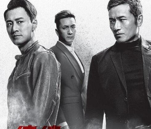 《使徒行者3》黑警是誰 卓凱為救妻子和韓建義合作瞭嗎-圖4