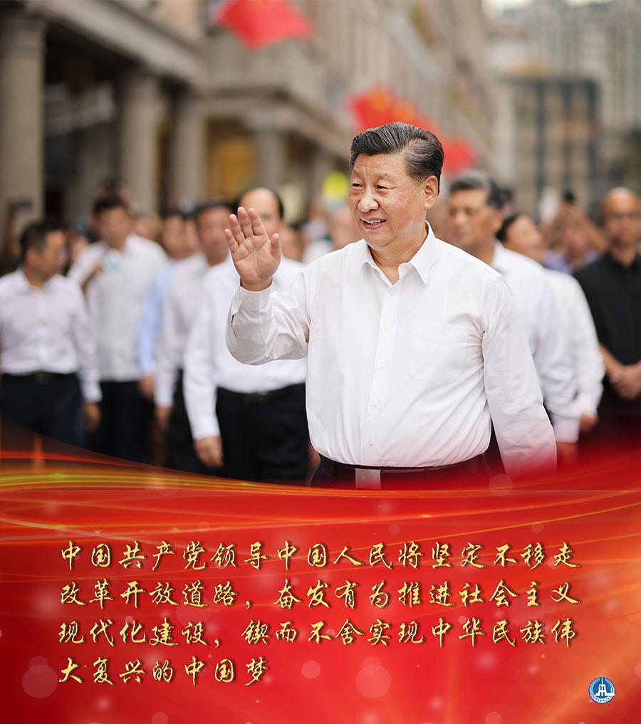 海報: 習近平在廣東考察-圖9