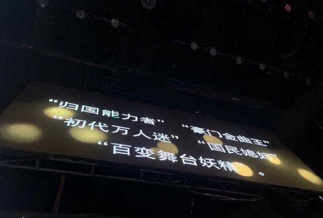 《乘風破浪的姐姐》第二季來瞭, 嘉賓陣容曝光, 網友: 期待!-圖2