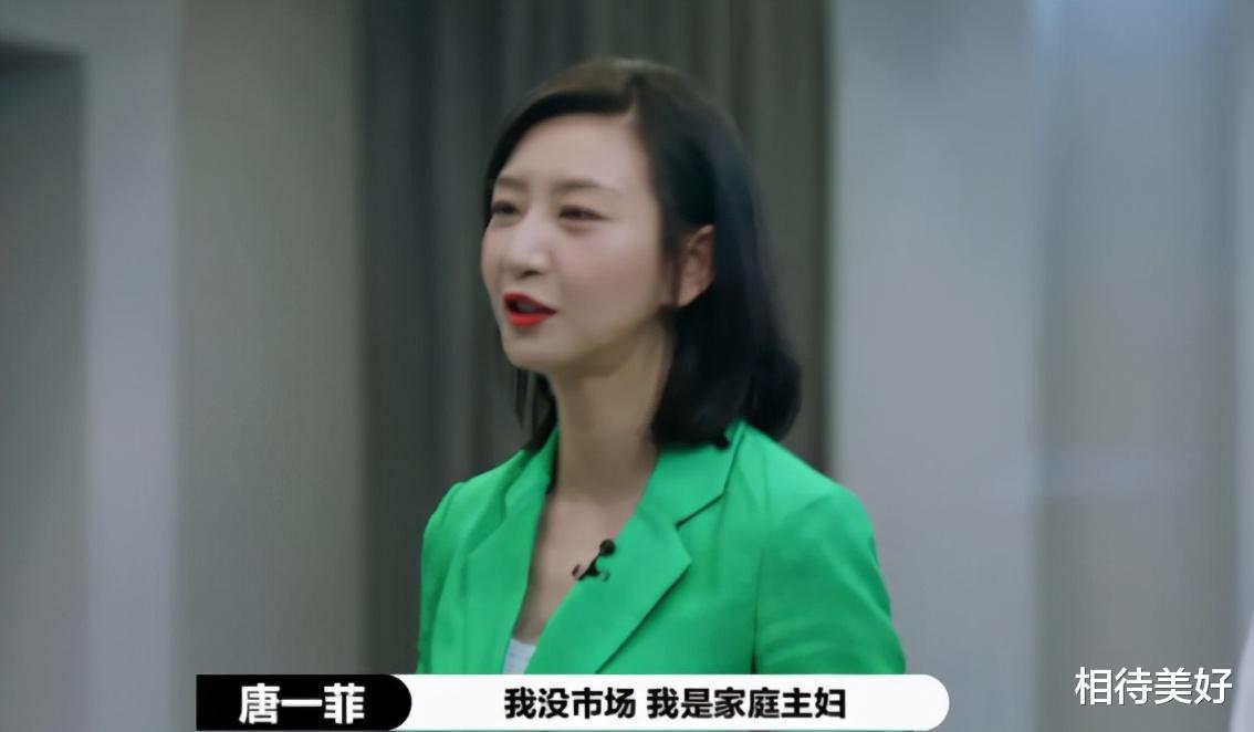 她在吳京最落魄的時候甩瞭他, 轉身嫁入豪門, 如今被嘲賣魚維生-圖2