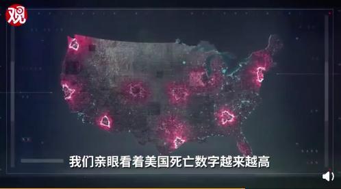 美國紀錄片《完全可控》揭秘特朗普政府抗疫亂象: 真相令人作嘔-圖9