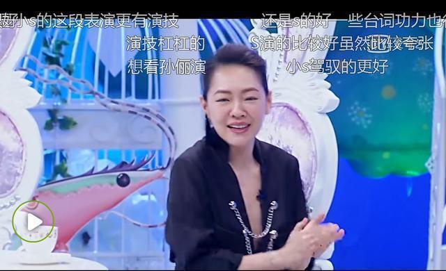 尴尬了! 杨幂颜值直线下跌, 粉丝刷屏要求给其换化妆师!