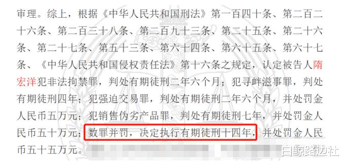 鄉愛王小蒙商演跳熱舞, 身材圓潤腰部勒痕明顯, 富豪老公被判14年-圖11