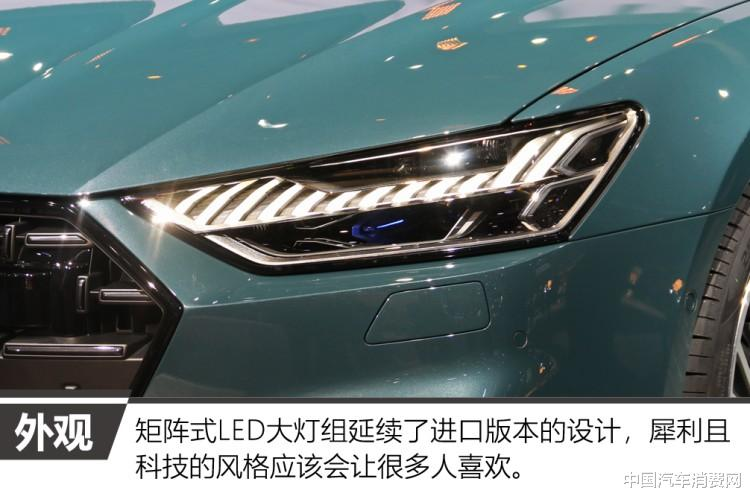 行政傢轎也能玩運動 車展實拍上汽奧迪A7L-圖4