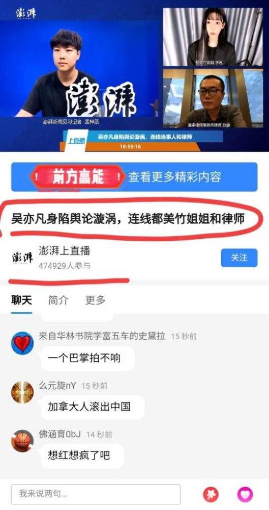 曝吳亦凡事件兩種結局: 他被驅逐出境, 或者…-圖1