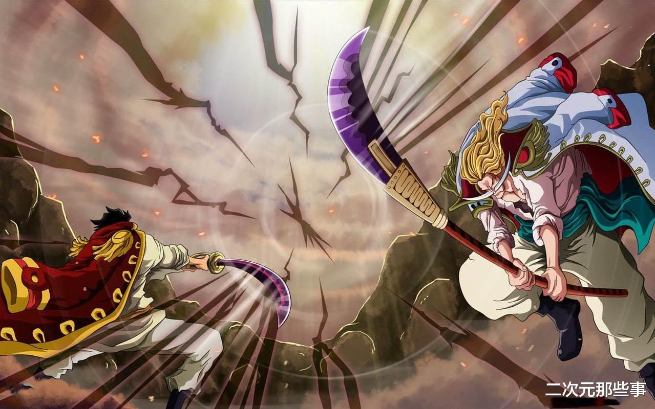 海賊王第1016話: 草帽團第二位擁有霸王色的成員出現, 並不是索隆-圖2