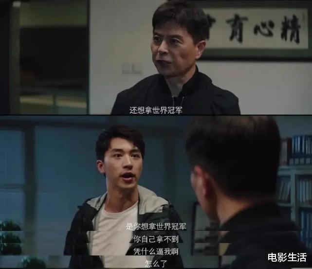 """白敬亭成三月""""最忙""""藝人, 2部劇同期開播, 口碑卻""""天差地別""""-圖9"""