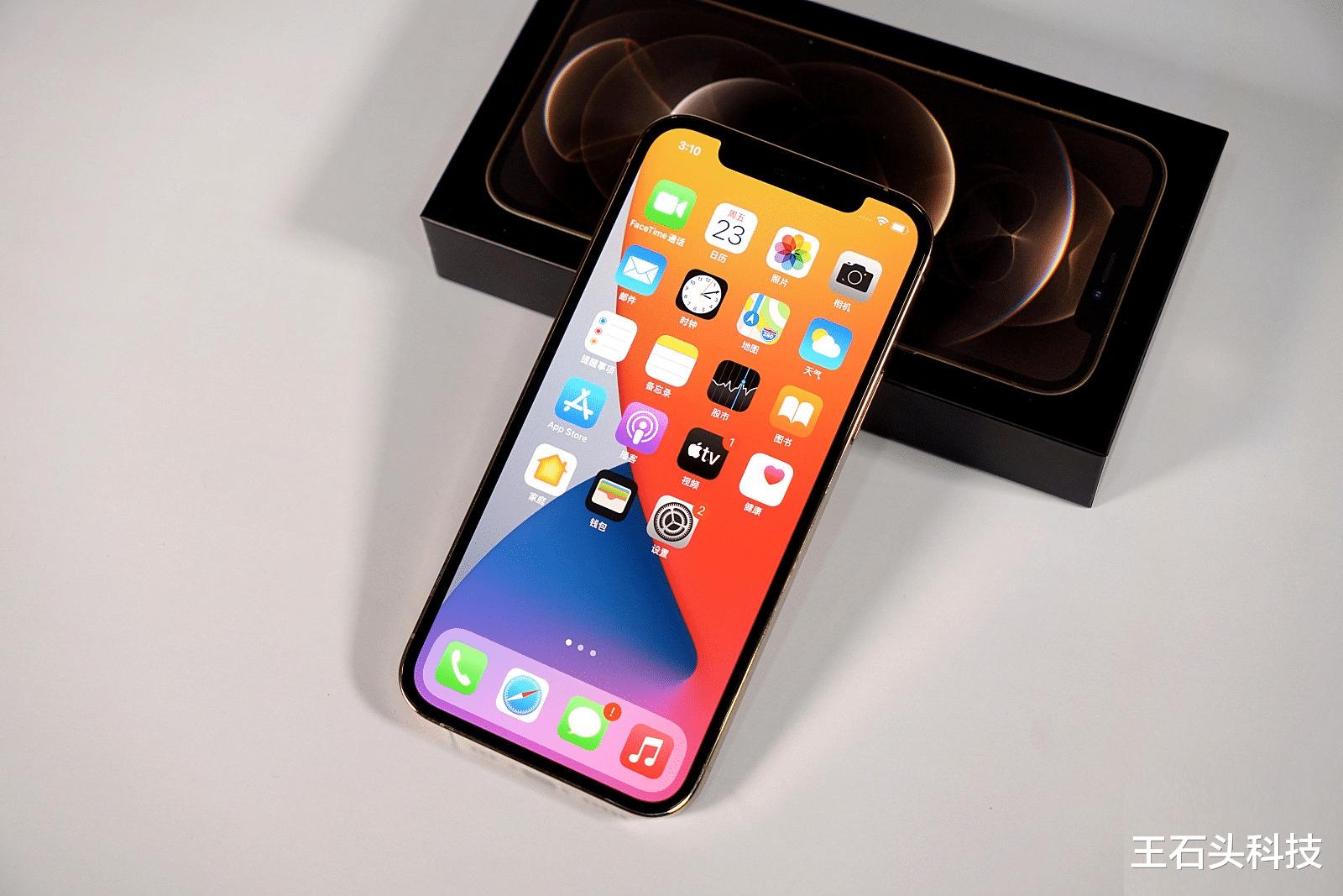 "iPhone 12開賣之日, 華為機皇""提前""登場, 全世界都沸騰瞭!-圖7"