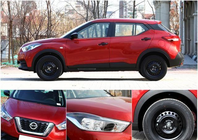 """日產""""最便宜SUV"""", 排量1.5L, 顏值高還省油, 還買豐田雅力士?-圖3"""