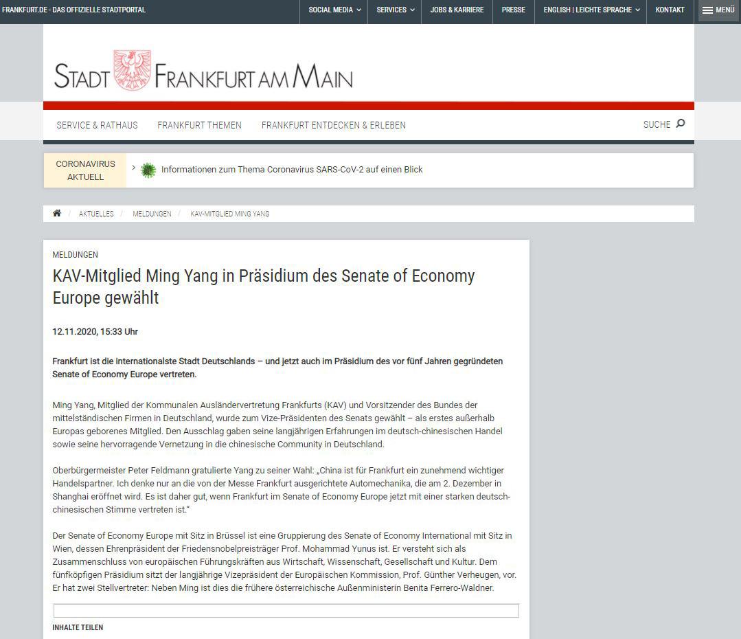 德國華人楊明出任歐洲經濟參議院副主席-圖2