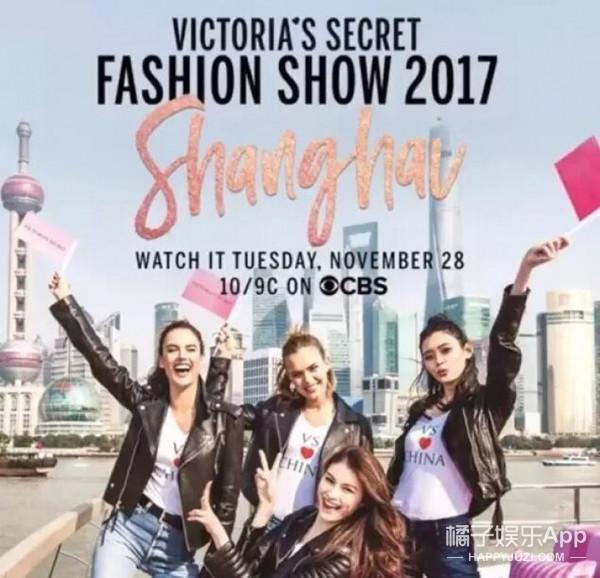今年11月能在上海看维秘秀! 期待中国超模们的美颜盛世! 1
