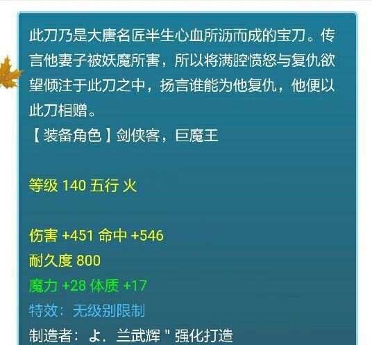 梦幻西游: 老板花5w鉴定武器失败, 最后凑钱秒最后一把竟出无级别