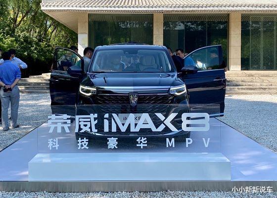 全新榮威iMAX8實車現身, 白色塗裝很精致, 車長5016mm配電子檔桿-圖5