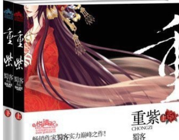 """成毅搭楊紫""""順風車""""兩人再次合作, 作品很好但楊紫形象恐受影響-圖9"""