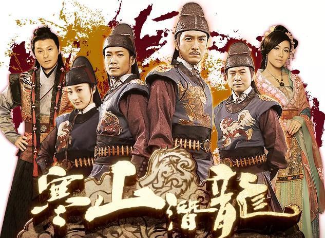 大牌雲集的6部冷門TVB劇, 你可能都沒看過-圖3