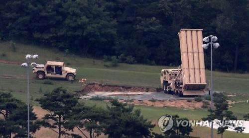 韩媒: 中方召见韩驻华大使 要求韩方停止部署萨德