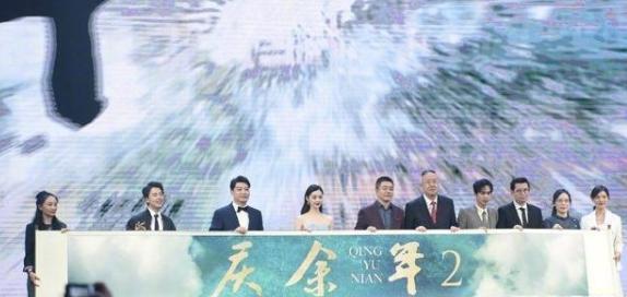 《慶餘年2》開拍, 男主張若昀不變李沁辭演, 林婉兒換瞭她!-圖1