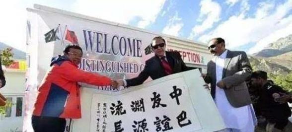 """繼越韓之後, """"巴鐵""""貼出大量中文標語, 句句戳中國人的心-圖4"""